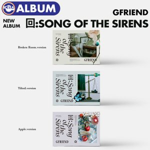 【初回限定ポスター(丸めて)付、即日発送】【 バージョン選択 / GFRIEND アルバム 回:Song of the Sirens 】 ヨジャチング ヨチン CD 必ず、韓国チャート反映|ekorea-y