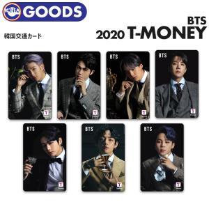【即日発送】【 BTS 防弾少年団 T-money Card 2020 ver. 】  バンタン ティーマネー 韓国 交通カード 公式商品|ekorea-y