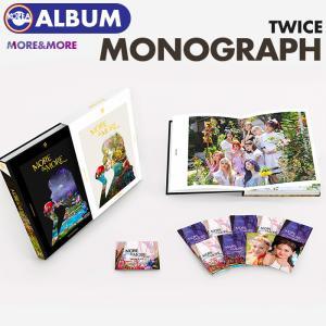 ★当店限定特典付★【即日発送】【 TWICE MONOGRAPH / MORE & MORE ver 】 トゥワイス モノグラフ 写真集 フォトブック PHOTO BOOK 公式商品|ekorea-y