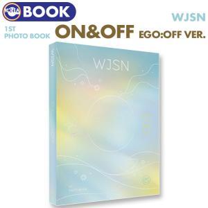 【即日発送】【 Ego : OFF ver / 宇宙少女 1ST PHOTOBOOK [ON&OFF] 】  WJSN ウジュソニョ 写真集 フォトブック 公式グッズ|ekorea-y