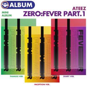 【初回限定ポスター(丸めて)付、即日発送】【 バージョンランダム / ATEEZ ミニアルバム ZERO : FEVER Part.1 】 エイティーズ CD 必ず、韓国チャート反映 ekorea-y