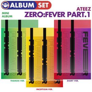 【ポスターなしで格安、即日発送】【 3種セット / ATEEZ ミニアルバム ZERO : FEVER Part.1 】 エイティーズ CD 必ず、韓国チャート反映 ekorea-y