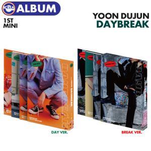 【ポスターなしで格安、即日発送】【 バージョンランダム / ユンドゥジュン 1STミニアルバム DAYBREAK 】 YOON DU JUN 1ST MINI ALBUM|ekorea-y
