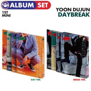 【ポスターなしで格安、即日発送】【 2種セット / ユンドゥジュン 1STミニアルバム DAYBREAK 】 YOON DU JUN 1ST MINI ALBUM|ekorea-y