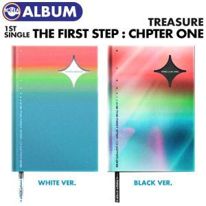 【ポスターなしで格安、即日発送】【 バージョン選択 / TREASURE 1st シングルアルバム THE FIRST STEP : CHAPTER ONE 】|ekorea-y