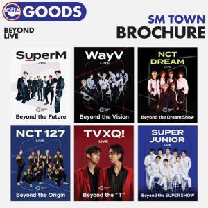 【即日発送】【 SM ARTIST Beyond LIVE BROCHURE 】 SuperM WayV NCTDREAM NCT127 TVXQ! SUPERJUNIOR ブローシュ 写真集 SMT 公式グッズ ekorea-y