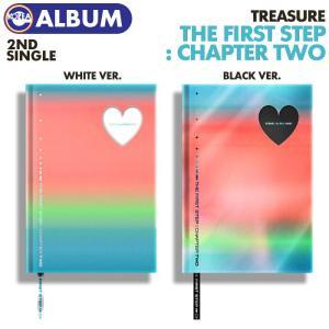 【ポスターなしで格安、即日発送】【 バージョン選択 / TREASURE 2nd シングルアルバム THE FIRST STEP : CHAPTER TWO 】トレジャー SINGLE ALBUM CD|ekorea-y