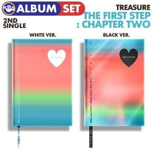 【初回限定両面ポスター(丸めて)付、即日発送】【 2種セット / TREASURE 2nd シングルアルバム THE FIRST STEP : CHAPTER TWO 】トレジャー SINGLE ALBUM CD|ekorea-y