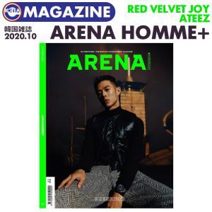 【即日発送】【 RedVelvet ジョイ ATEEZ 特集 / 韓国雑誌 ARENA HOMME+ 2020年10月号 】 レッドベルベット JOY レドベル ekorea-y