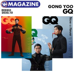 【即日発送】【 コンユ 表紙(ランダム) WEi 特集 / 韓国雑誌 GQ KOREA 2020年10月号 】 韓国俳優 GONG YOO ウィアイ 掲載|ekorea-y