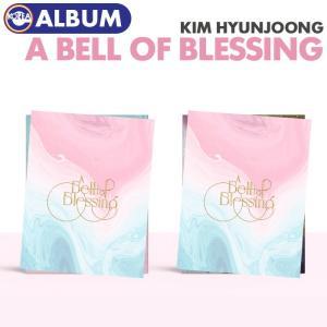 【ポスターなしで格安、即日発送】【 韓国盤 / キムヒョンジュン 正規アルバム A Bell of Blessing(CD+DVD) 】 CD 必ず、韓国チャート反映 ekorea-y
