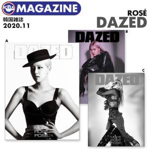 【即日発送】【 BLACK PINK ROSE 表紙(選択可)/ 韓国雑誌 DAZED KOREA 2020年11月 】 ハソンウン ONF ヒョジン ブラックピンク ブルピン ロゼ 掲載|ekorea-y