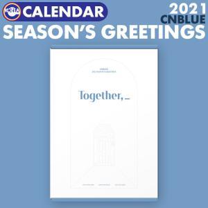 【即日発送】【 CNBLUE / 2021年 公式カレンダー 《 TOGETHER 》 】 シーエヌブルー しえぬ 公式グッズ シーズングリーティング SEASON'S GREETINGS シーグリ|ekorea-y