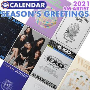 ★withDRAMA特典付★【即日発送】【 SM ARTIST / 2021年 公式カレンダー 】 TVXQ SUPER JUNIOR SHINee EXO NCT127 NCT DREAM WayV REDVELVET SNSD|ekorea-y