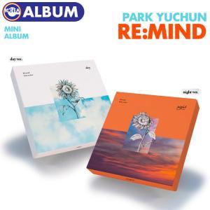【即日発送】【 バージョンランダム / パクユチョン ミニアルバム RE:mind 】ユチョン PARK YUCHUN ALBUM CD 必ず、韓国チャート反映 ekorea-y