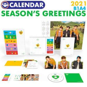 【即日発送】【 B1A4 2021年 公式カレンダー 】SEASON'S GREETINGS シーグリ びっぽ シヌゥ サンドゥル ゴンチャン 公式グッズ|ekorea-y