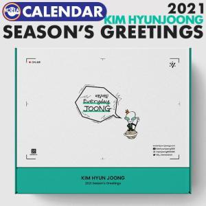 【即日発送】【 キムヒョンジュン 2021年 公式カレンダー 《 Everyday Joong 》 】 KIM HYUN JOONG 2021 SEASON'S GREETINGS|ekorea-y