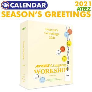 【即日発送】【 ATEEZ 2021年 公式カレンダー 《ATEEZ COMPANY WORKSHOP》】 エイティーズ アチズ SEASON'S GREETINGS シーズングリーティング 公式グッズ|ekorea-y