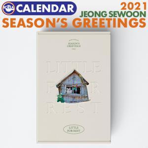★STARSHIP特典付★【即日発送】【 チョンセウン 2021年 公式カレンダー 《 LITTLE FOR REST 》】 JEONG SEWOON SEASON'S GREETINGS 公式グッズ|ekorea-y