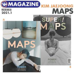 【即日発送】【 表紙選択可 / 韓国雑誌 MAPS 2021年1月号 / ジェジュン 表紙&特集 】 JYJ J-JUN キムジェジュン 掲載 ekorea-y