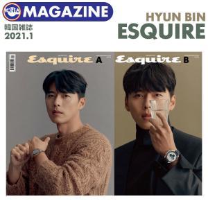 【即日発送】【 俳優 ヒョンビン 表紙(選択可)& 特集 / 韓国雑誌 Esquire 2021年1月号 】Hyun Bin 掲載|ekorea-y