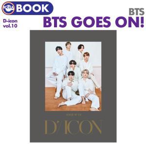 【即日発送】【 Dicon VOL.10 BTS goes on!  / 団体 Edition 】 防弾少年団 写真集 フォトブック PHOTOBOOK 公式グッズ|ekorea-y