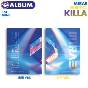 【ポスターなし、即日発送】【 バージョンランダム / 未来少年 MIRAE ミニ1集アルバム KILLA 】ミレソニョン1ST MINI ALBUM CD ekorea-y