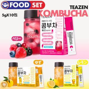 【日本正式代理店/即日発送】【 3種セット / TEAZEN コンブチャ 5g x 10st 】 おいしい! 美容茶 ダイエット茶 健康茶 Beauty Tea Diet Tea Healthy Tea ekorea-y