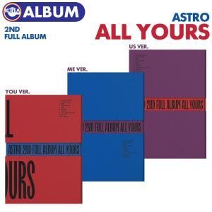 【即日発送】【 バージョン選択 / ASTRO 正規2集 All Yours 】 アストロ 2nd ALBUM CD 必ず、韓国チャート反映|ekorea-y