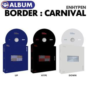 【即日発送】【 バージョンランダム / ENHYPEN BORDER : CARNIVAL 】 エンハイプン エンハイフン CD 韓国チャート反映 ekorea-y