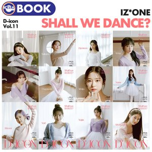 【即日発送】【 Dicon VOL.11 IZ*ONE Shall we dance? / メンバー選択 】 アイズワン 写真集 フォトブック PHOTOBOOK 公式グッズ【キャンセル不可】|ekorea-y