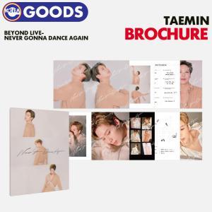 【即日発送】【 BROCHURE / ブロシュア (写真集) 】TAEMIN Beyond Live NEVER GONNA DANCE AGAIN  テミン 【キャンセル不可】 ekorea-y