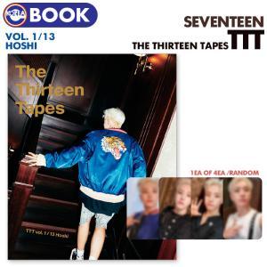 【即日発送】【 SEVENTEEN HOSHI フォトブック The Thirteen Tapes (TTT) - vol. 1/13 Hoshi 】セブンティーン ホシ セブチ 写真集|ekorea-y