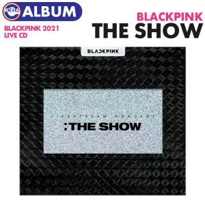 【即日発送】【 BLACKPINK 2021 [THE SHOW]  LIVE CD  】ブラックピンク 公式グッズ YG|ekorea-y