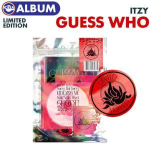 【即日発送】【  ITZY アルバム GUESS WHO / LIMITED EDITION 】 イッジ  CD  必ず、韓国チャート反映|ekorea-y