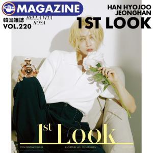【即日発送】【 SEVENTEEN ジョンハン 裏表紙&特集 / 韓国雑誌 1st Look 220号 2021年6月 】セブンティーン JUNGHAN TO1 掲載 ファーストルック|ekorea-y