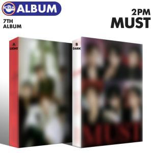 【初回限定ポスター(丸めて)付、1次予約】【 2PM 正規7集アルバム MUST / バージョンランダム 】 必ず、韓国チャート反映|ekorea-y