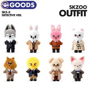 【数量限定1次予約】【  SKZOO / ぬいぐるみ衣装 SKZ-X Detective Ver. 】Stray Kids ストレイキッズ スキズ OUTFIT 公式グッズ JYP|ekorea-y