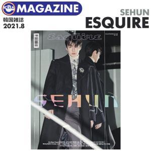 【1次予約】【 ポスター付 / 表紙選択可 】【 EXO セフン 表紙&特集 / 韓国雑誌 Esquire 2021年8月号 】エクソ SEHUN 掲載|ekorea-y