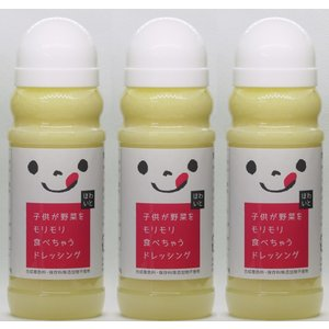 子供が野菜をモリモリ食べちゃうドレッシングセット(ほわいと3本)|ekotova