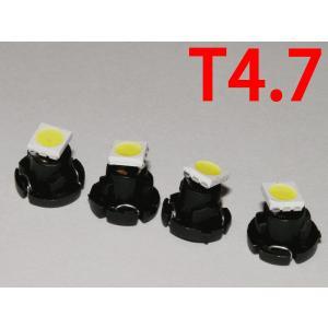 T4.7ミニベース LEDメータランプ 3チップSMD 1連/白/4個 [慧光0-31]|ekou