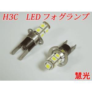 LEDバルブH3Cフォグランプ27発LED相当9連3チップSMD/ホワイト/2本 [0-19] ekou