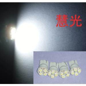 T10ウェッジ高輝度SMD 4発実装/白色/4個 [慧光11-5]|ekou