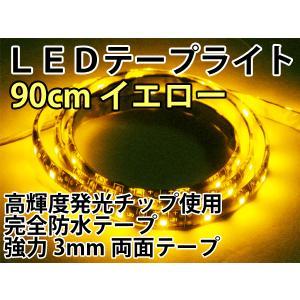 LEDテープ 慧光/90cm /54発SMD/黒ベース/イエロー [3528B-90-Y]|ekou