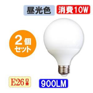 LED電球 E26 G95 ボール球 70W相当 900LM ボール型 昼光色 慧光BL-10W-D
