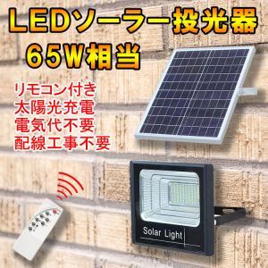 LED投光器 50W 500W相当 防水 LEDライト 作業灯 防犯 ワークライト 看板照明 led 投光器  昼光色  コンセント付  CON-50W|ekou