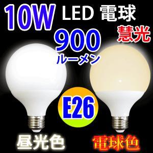 LED電球 E26ボール球 70W相当 900...の関連商品5
