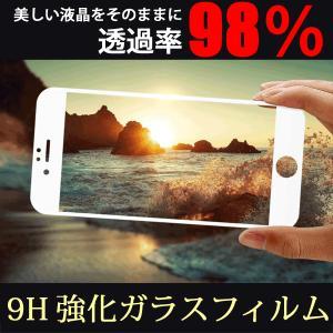 ガラスフィルム iPhoneX iPhone8/7/6/plus  強化ガラスフィルム 全面保護シート 液晶保護フィルム ツヤあり Flm-2-X|ekou