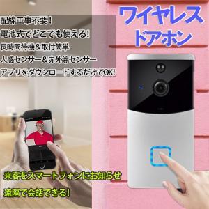 ワイヤレスドアホン Wifi ネットワークインターホン 防犯カメラ 配線工事不要 電池式 スマホで来客対応できる スマートビデオドアホン  Ubell