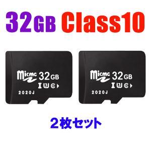 マイクロsdカード 32gb メモリーカード マイクロ SD...
